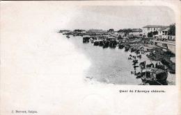 Vorläufer Karte, Saigon, QUAI DE L'ARROYA CHINOIS, 1895? - China