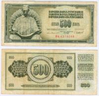 Banknote 500 Dinar Jugoslawien Yugoslavia Jugoslavija Note Geldschein Dinarjev Schein Papiergeld Paper Money Geld - Jugoslawien