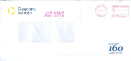 Hongkong General Post Office TGST 2012 Deacons 160 Years In Hongkong Legal Services Luftpostbrief - 1997-... Sonderverwaltungszone Der China