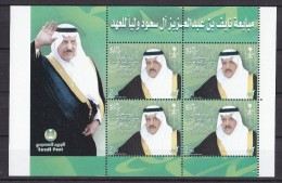 SAUDI ARABIA, A NICE  FRESH COLORS  MINI SHEET SAUDI CROWN PRINCE NAIF  6V MNH - Royalties, Royals