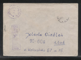 POLAND 1982 LETTER FROM SZCZECIN TO LODZ CENSOR MARKING STATION NO 551 - 1944-.... República