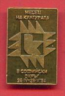 F1322 / Sofia District - 26.04. - 26.05. 1984 Cultural Month , SONGBIRD - Bulgaria Bulgarie Bulgarien - Badge Pin - Music