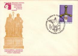 POLAND - 500 Anniversary Of The Birth Of N. Copernicus -  Astronom. World Stamp Exhibition. Poznan 1973 - 1944-.... Republiek