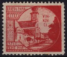 Croatia, Yugoslavia / VINKOVCI - 1930´s - Student Charity Stamp - Label / Cinderella - Used - Croatia