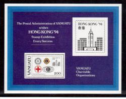 VANUATU  Lions International, Red Cross, Rotary, Kiwanis - Rotary, Lions Club