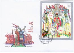 Ukraine 2013 FDC 900th Anniversary Of The Charter Of Vladimir Monomakh, Orthodox - Ukraine