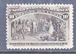 U.S. 237   * - 1847-99 General Issues