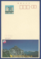 JAPAN NIPPON  MNH   POST CARD POSTCARD - Japan