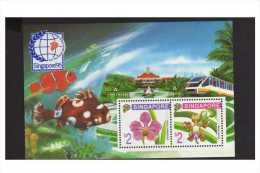 Singapore 1995  Sg Ms 817 Orchids Sheet MNH Cv £8 In Sg 2010 - Singapore (1959-...)