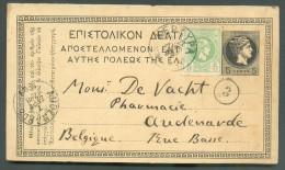 5 Lepta Vert En Complément Sur E.P. 5 Lepta Noir S/crème Obl. Sc KERKYRA (CORFOU) Du 22 Septembre 1899 Vers Audenaerde ( - 1886-1901 Small Hermes Heads