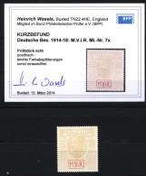 Rumänien,Zwangszuschlagsm Arken,7x,xx,Befund  (3570) - Besetzungen 1914-18