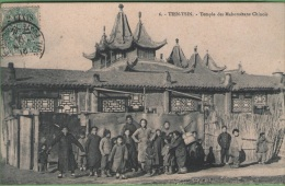 TIEN-TSIN - Temple Des Mahométans Chinois - China
