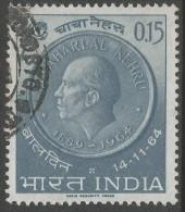 India. 1964 Children´s Day. 15p Used - India