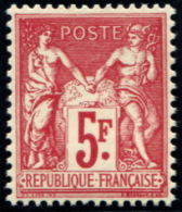 PROMOTION EXCEPTIONNELLE France Année Complète 1925 NEUF ** LUXE - Unused Stamps