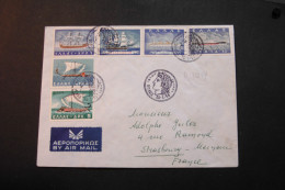 Greece 618-23 Greek Merchant Marine Ocean Liner Oil Tanker Sailing Ships Day Of Issue Cancel Backstamped 1958 A04s - FDC