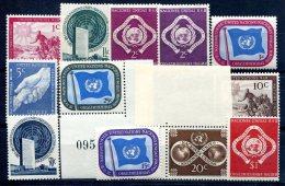 Nations Unies                              1/11  ** - New York -  VN Hauptquartier