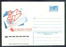 11548 RUSSIA USSR 1976 ENTIER COVER Mint ZIPCODE ZIP POSTAL POST Postale CODE PHILATELY PHILATELIC WOMAN FEMME 76-522 - Zipcode