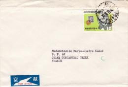 1979,  LETTRE  CHINE,    /5368 - 1949 - ... République Populaire