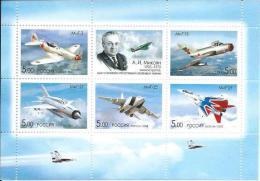 PF6893-7 - Russie Russia 2005 - Superbe Feuille Neuve** - MNH - N°6893 à 95 (YT) - Avions Mig - Avions