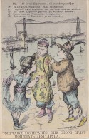Esperanto - Langage Universel - Enfants Monde - Pont Port - Esperanto