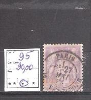 FRANCE : N° 95 Oblitéré Perforé C L (crédit Lyonnais) Cote Yvert : 90,00 €. - 1876-1898 Sage (Tipo II)