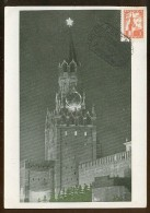 CARTE MAXIMUM CM Card USSR RUSSIA Architecture Moscow Tower Kremlin - 1923-1991 UdSSR