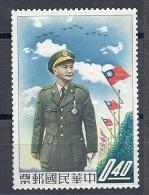 140011617  FORMOSA  YVERT   Nº  270  **/MNH - 1945-... República De China