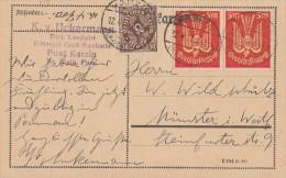 DR Karte Mif Minr.208,2x 218 Karzin 12.4.23 - Briefe U. Dokumente