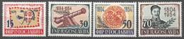 Yugoslavia Republic 1954 Mi#751-754 Mint Never Hinged - 1945-1992 Socialistische Federale Republiek Joegoslavië