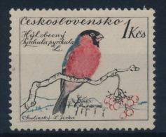 **Czechoslovakia 1959 Mi 1168 Bird MNH - Ungebraucht