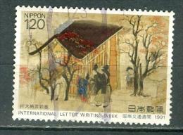 Japan, Yvert No 1956 - Gebruikt
