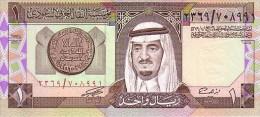 ARABIE SAOUDITE  1 Rial  Emission De 1984  Pick 21          ***** BILLET  NEUF ***** - Arabie Saoudite