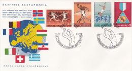 Greece 1969 Sports FDC - FDC