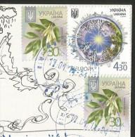 UKRAINE UKRAINA KRIMEA The Heavens 2014 - Ukraine