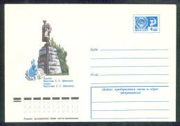 11193 RUSSIA 1976 ENTIER COVER Mint SHEVCHENKO ODESSA UKRAINE WRITER ECRIVAIN MONUMENT STATUE ARCHITECTURE 76-166 - 1970-79