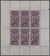 Specimen, Peru Revenues, Consular Service, Coat Of Arms, Llama, Flags, Sheet 8 - Timbres