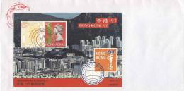 Hong Kong EXPO 1997 -stamp On Stamp - Commemorative Issue For Hong Kong 97 - Covers & Documents