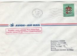 1987, LETTRE DE ABU DHABI, PREMIERE COURSE AERIENNE PARIS-PEKIN-PARIS CHINE  /5407 - Abu Dhabi
