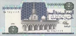 EGYPT  P. 56a 5 P 1981 UNC - Egipto
