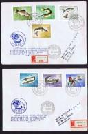 1967  Congrès Pêche Sprortive   Poissons - FDC