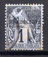 GUADELOUPE - N° 14a° - TYPE ALPHEE DUBOIS - Guadeloupe (1884-1947)