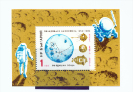 BULGARIA  -  1984  Moon Rocket  Miniature Sheet  Unmounted Mint - Neufs