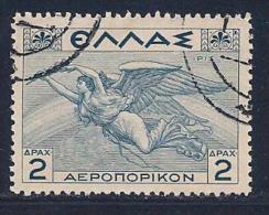 Greece, Scott # C 23 Used Iris, 1935 - Airmail