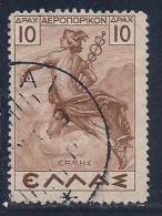 Greece, Scott # C 26 Used Hermes, 1935 - Airmail