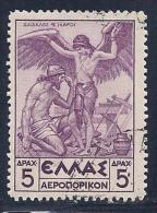 Greece, Scott # C 33 Used Daedalus, Icarus, 1937 - Airmail