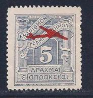 Greece, Scott # C 50 Unused No Gum Postage Due, Overprinted, 1942 - Airmail