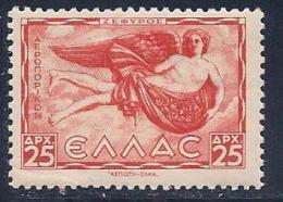 Greece, Scott # C 59 Mint Hinged Zephyrus, West Wind, 1942 - Airmail
