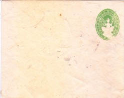 Nepal Early Official Envelope - Green - Nepal