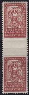 Yugoslavia State SHS Slovenia 1920 Definitive Stamp With Bridge, MNH (**) - 1919-1929 Koninkrijk Der Serviërs, Kroaten En Slovenen