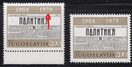 "Yugoslavia 1979 75th Anniversary Of ""Politika"" Newspaper, Error - No Golden Bronze, Circle, MNH (**) - Imperforates, Proofs & Errors"